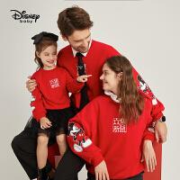 迪士尼亲子装一家三口加绒卫衣秋冬新款时尚圆领卡通儿童宝宝上衣