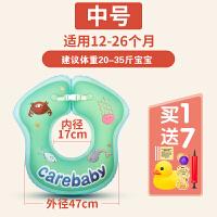 婴儿游泳圈儿童腋下圈防翻1-3-6岁新生幼儿浮圈宝宝趴圈小孩坐圈