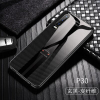 【保时捷设计】华为p30手机壳p30pro钢化玻璃nova4elite青春版防摔p30plus保
