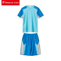 【2件2.5折:69元】探路者儿童童装 夏季新款男童户外拼色短T/短裤套装TDWK35106-D