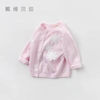 davebella戴维贝拉女童毛衣开衫2020春新款宝宝洋气针织衫DB13623