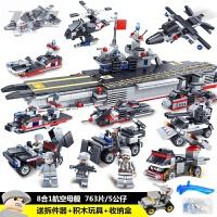兼容乐高城市警察消防车警车火箭模型拼装积木3-6-12岁男玩具 8合1航母 $特价500套$