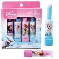 迪士尼冰雪奇缘公主口红橡皮擦 儿童可爱卡通口红造型创意女童小学生橡皮 公主口红橡皮