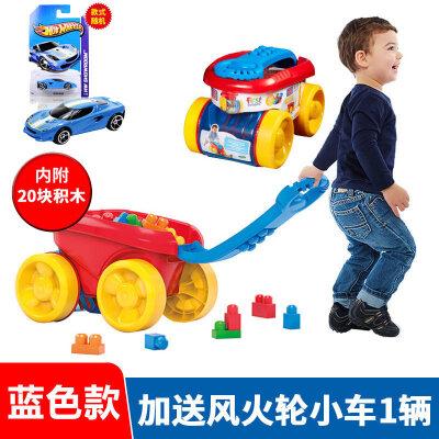 费雪美高自动收纳手拉车拖车推车学步车积木收纳儿童玩具1-3岁