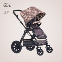 高景观婴儿推车可坐可躺四轮避震折叠宝宝婴儿车