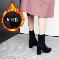 2019新款秋冬季粗跟尖头短靴女网红袜子瘦瘦靴高跟弹力chic马丁靴