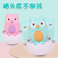 婴儿玩具 不倒翁玩具音乐故事机婴儿宝宝3-12个月1岁儿童早教点头娃娃 不倒翁(薄荷蓝)+(樱花粉) 两个装