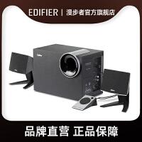 EDIFIER/漫步者 R201T北美版�_式�C��X�{牙音�超重低音炮有源多媒�w�P�本2.1家庭客�d大功率木�|喇叭家用