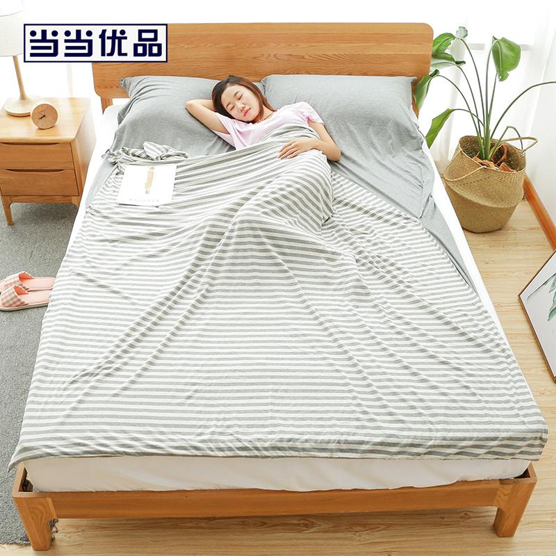 当当优品日式针织睡袋 便携式酒店旅行纯棉睡袋80*220cm 条纹烟灰