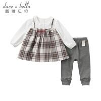 davebella戴维贝拉2019秋装新款女童套装 宝宝格子两件套DB11836