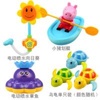 抖音宝宝洗澡花洒儿童洗澡玩具电动喷水花洒向日葵戏水玩具男女孩c 电动向日葵抖音4套装 送软胶水壶