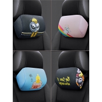 汽车头枕护颈枕靠枕车用枕头一对车内用品座椅记忆棉车枕腰靠