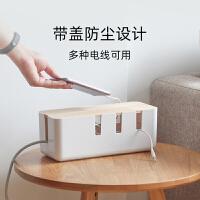 电线收纳盒整理线盒大容量插排收纳插线板插座遮挡盒集线盒
