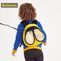 【2.26超品 3折价:50.7】巴拉巴拉儿童书包男小学生包背包宝宝双肩包包潮幼儿园防走失男童