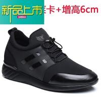 新品上市内增高男鞋6cm春季休闲运动鞋潮流增高鞋男士8cm真皮鞋子韩版潮鞋