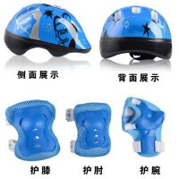 轮滑护具儿童头盔套装自行车滑板溜冰鞋平衡车防摔运动护膝安全帽