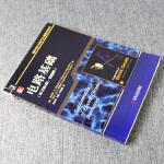 电路基础 原书第6版精编版 国外电子与电气工程技术丛书 电路分析基础 电子电路 电路理论基础辅导书 模拟电子电路及技术