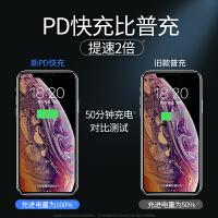 �O果11PD快充18W充�器�^一套�b手�CiPhoneX����ipad插�^XSMax快速pro正品iPhoneX�W充SE�_