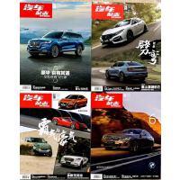 X【2020年8-12月 共4册 现货】 汽车杂志2020年8到12月共4册 新BMW6系GT 2020十大好车 十大科