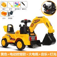 儿童挖掘机挖土机可坐可骑大号电动男孩玩具车遥控挖机宝宝工程车c 官方标配