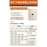 苹果平板ipad air2保护套防摔2018新款全包9.7英寸迷你2mini5/4软壳pro10