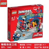 乐高LEGO 正品 小拼砌系列 儿童益智拼插玩具蜘蛛侠保卫战10687