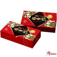 稻香村迎福礼京八件糕点礼盒1.2kg