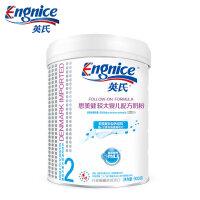 英氏思美健婴儿配方奶粉2段 丹麦原罐原装进口 (6-12个月)宝宝奶粉900g 牛奶粉