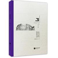 《像我这样笨拙地生活Notebook》,廖一梅,江苏文艺出版社【质量保障 放心购买】