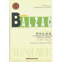 巴尔扎克传 插图英文本 茨威格 中国传媒大学出版社 9787810851152