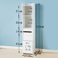 卫生间收纳柜 多功能 置物架卫生间夹缝收纳柜层架洗手间马桶边侧柜储物柜