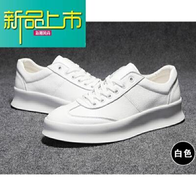 新品上市男鞋板鞋19夏季新款内增高小白鞋男韩版潮牌真皮百搭厚底休闲鞋   新品上市,1件9.5折,2件9折