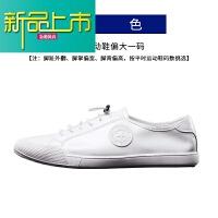 新品上市18秋季男士板鞋真皮开车懒人鞋韩版潮流透气休闲鞋小白鞋男平底 白色