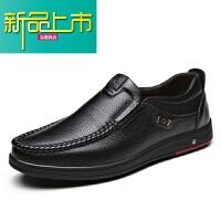 新品上市男士皮鞋男真皮父亲鞋舒适软底加绒商务中老年爸爸鞋透气休闲棉鞋