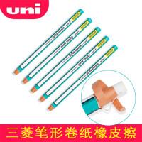 日本三菱uni橡皮笔素描专用高光橡皮铅笔式笔形型EK-100橡皮擦学生用创意卷纸不留痕擦的干净