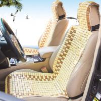 汽车竹片坐垫夏季凉垫凉席单片座垫子面包车货车通用