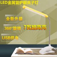LED小台灯插电大学生护眼学习夹子灯USB卧室床头学生书桌电脑宿舍