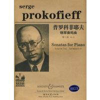 封面有磨痕TFFM-普罗科菲耶夫《钢琴奏鸣曲》第二册 (俄罗斯)普罗科菲耶夫 ,路旦俊 9787540445812 枫