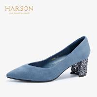 【 立减120】哈森 2019春夏新款尖头浅口粗跟单鞋女 亮片格利特高跟鞋 HS92403