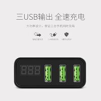 多口3usb小米�W充�A�椴遄�2.4A智能手�C平板安卓通用�O果充�器�^