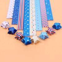 套装 星空碎花多色印花幸运星星星手工折纸条五角星叠纸漂流瓶材料
