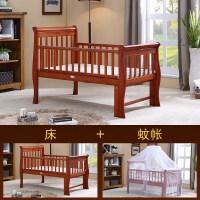 婴儿床实木可加长多功能宝宝床bb床童床大尺寸1.8米带蚊帐 桃木色 送蚊帐