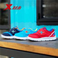 特步童鞋 儿童运动男童秋季网鞋透气轻便舒适跑步鞋小童鞋子健康鞋683315619600