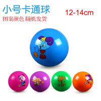 婴幼儿1一3岁宝宝玩的玩具球儿童皮球小孩子家用拍拍球通用婴儿训c