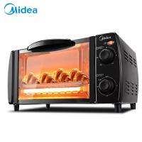 Midea/美的家用多功能烘焙10升迷你小电烤箱新手小型