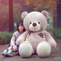 1.8米2米超大号泰迪熊毛绒玩具抱抱熊布娃娃公仔*玩偶送女友