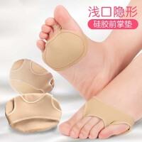 隐形硅胶前掌垫半码垫加厚防磨防痛防滑前脚掌袜垫凉鞋高跟鞋垫女