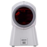 14884扫描枪激光扫描器超市收银扫码器机仪条码抢有线扫码枪