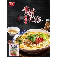白家陈记贵州特色花溪牛肉粉260g*3袋方便速食美食