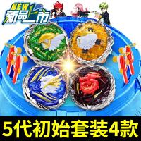 战斗王之飓风战魂5陀螺裂天魔剑圣殿守卫强化版战神之翼玩具新款3c